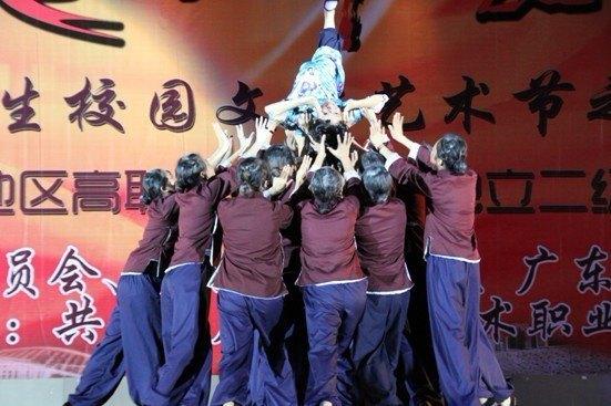 """中山大学/更多有关""""中山大学新华学院,舞蹈,中国,妈妈,艺术团""""的文章请..."""