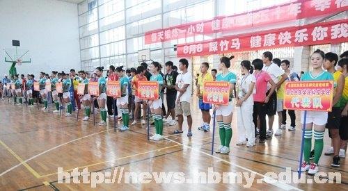 全国民族高校高教竞速邀请赛在湖北民族乐虎国际在线登录举行