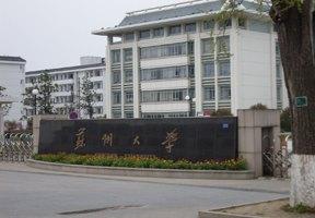 北京理工大学珠海万博manbetx网页版图片