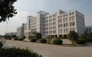 阜阳职业技术学院图片