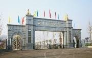 四川大学锦城万博manbetx网页版图片